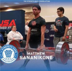 Matthew Sananikone
